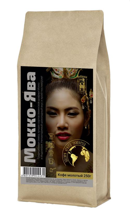 Мокко-Ява. Кофе молотый