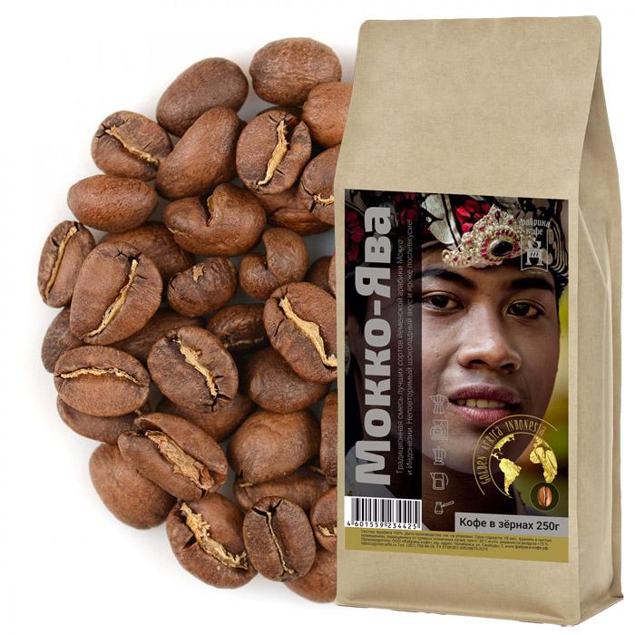 Мокко-Ява. Кофе в зернах
