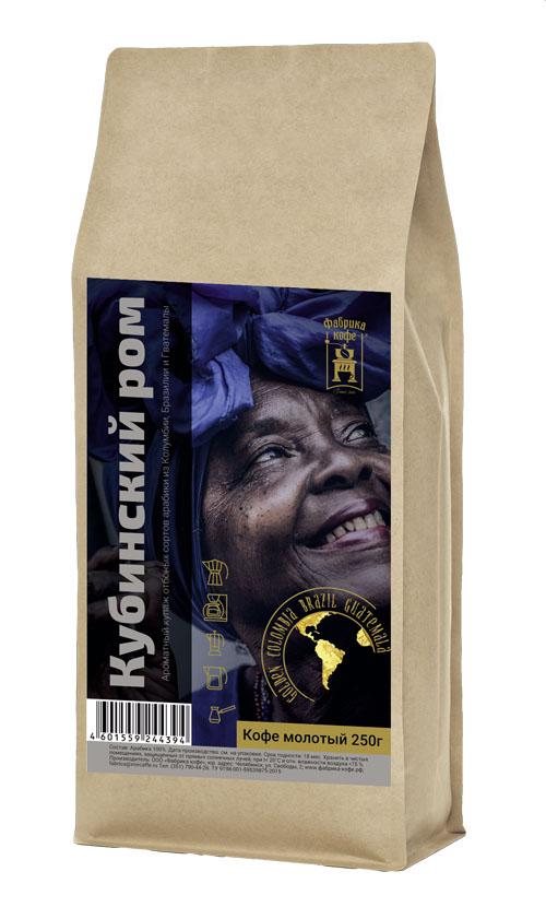 Кубинский ром. Кофе молотый