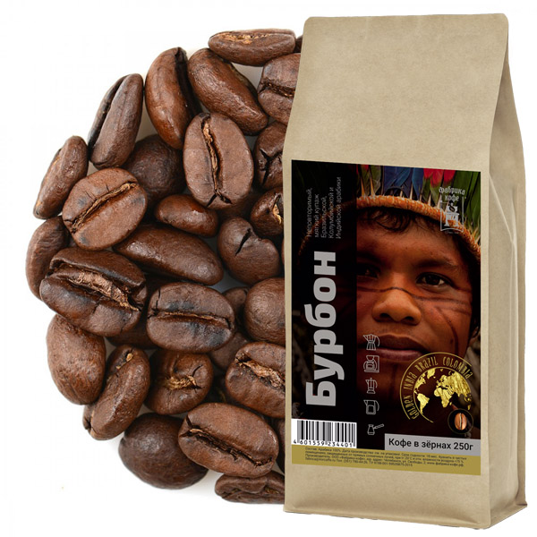 Бурбон. Кофе в зернах