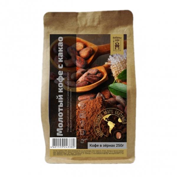 Молотый кофе с какао