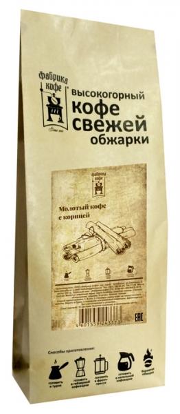 Молотый кофе с корицей