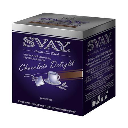 SVAY Chocolate Delight (для чашки)