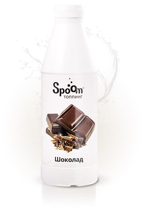 Spoom Шоколад